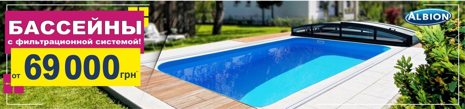 b1df07647d5b1 Купить бассейн, строительство бассейнов и продажа бассейнов в Днепре